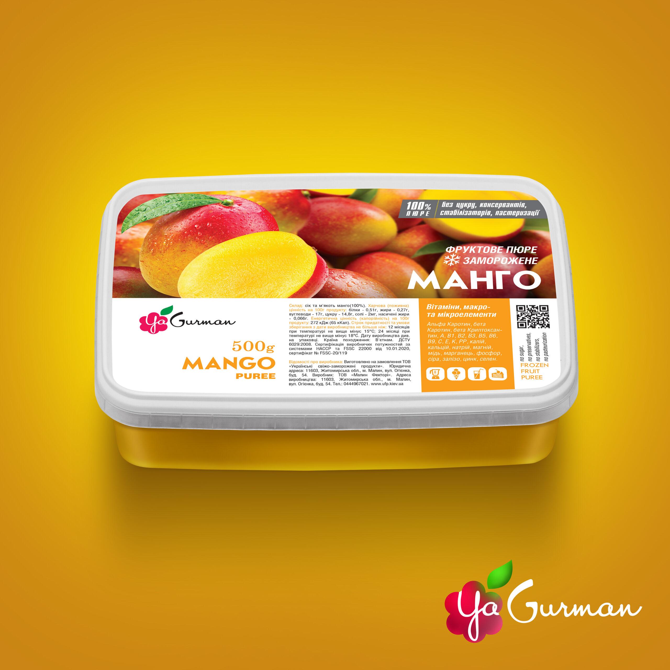 манго_коробка_500гр_новая